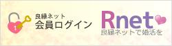 rnet_member_login
